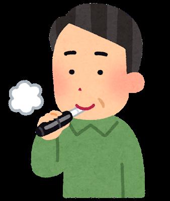 タバコ吸う人 イラスト